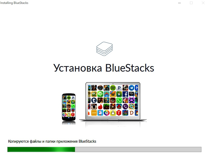 bluestacks-2-protsess-ustanovki-na-pk