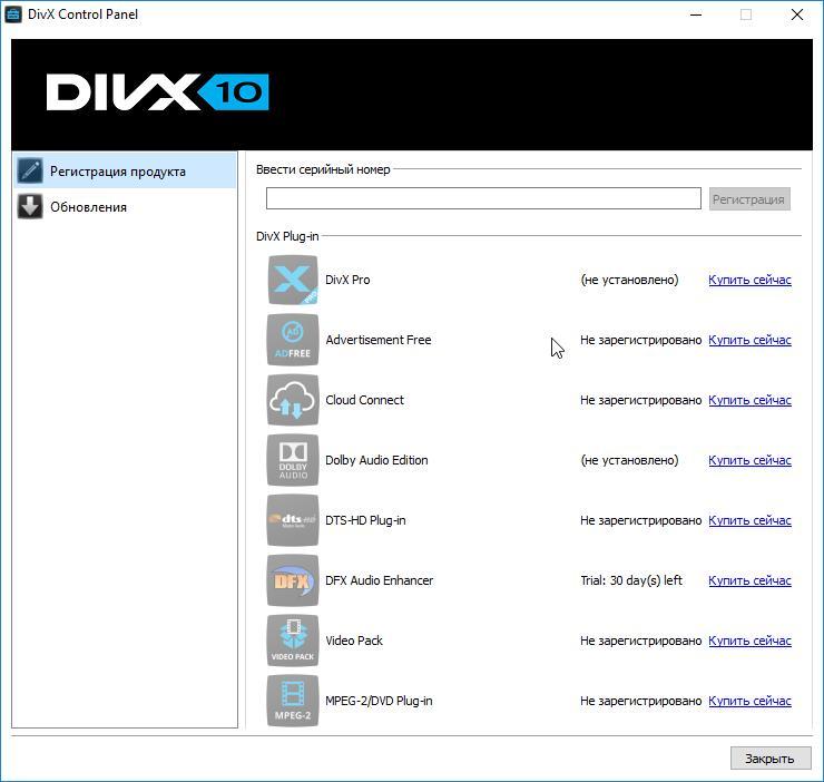 divx-codec-chto-eto-za-programma