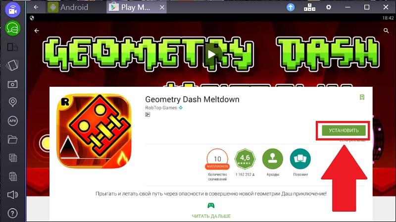 geometry-dash-meltdown-ustanovit-na-komp