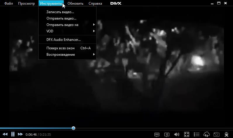 instrumenty-divx-codec