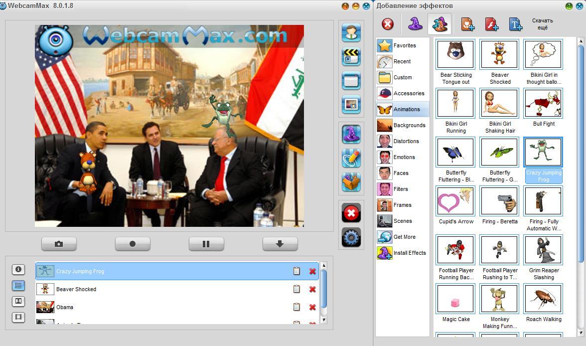 katalog-effektov-webcammax