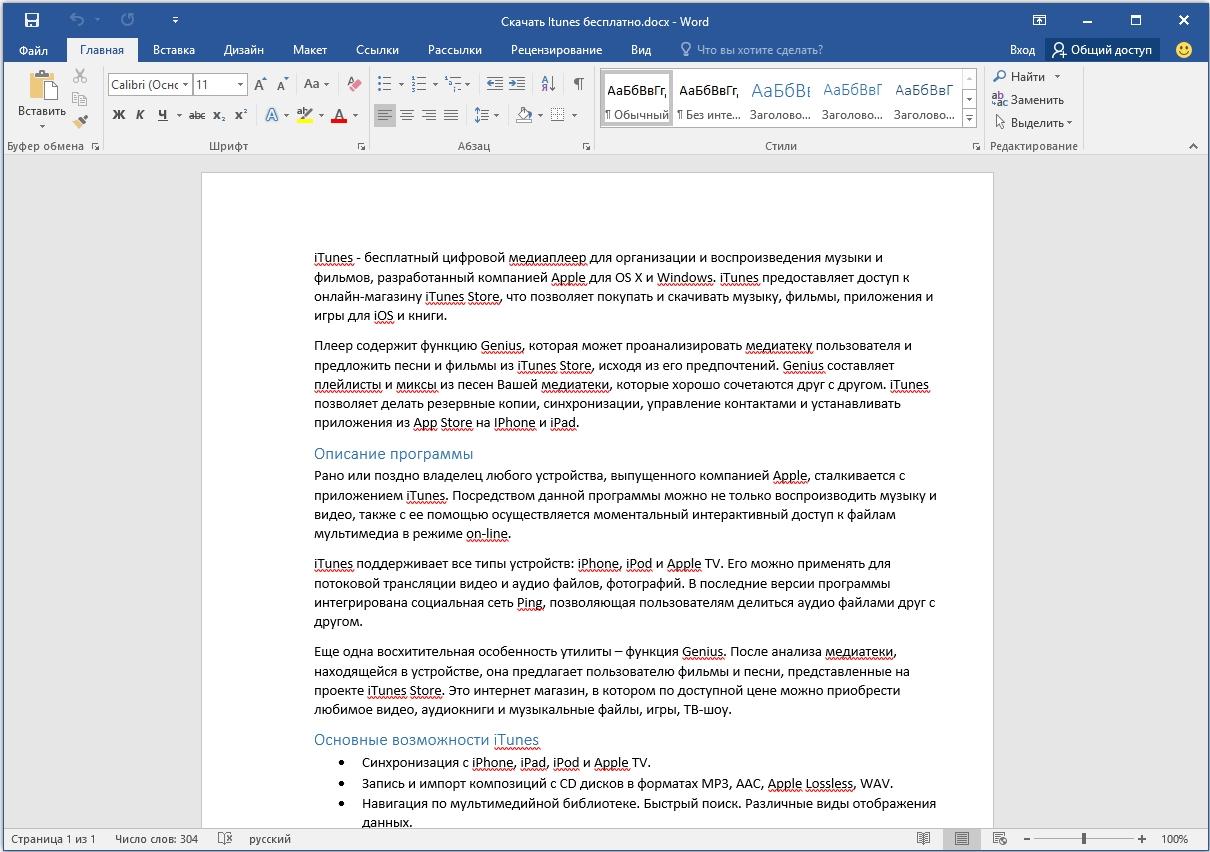 microsoft-word-2013-dokument