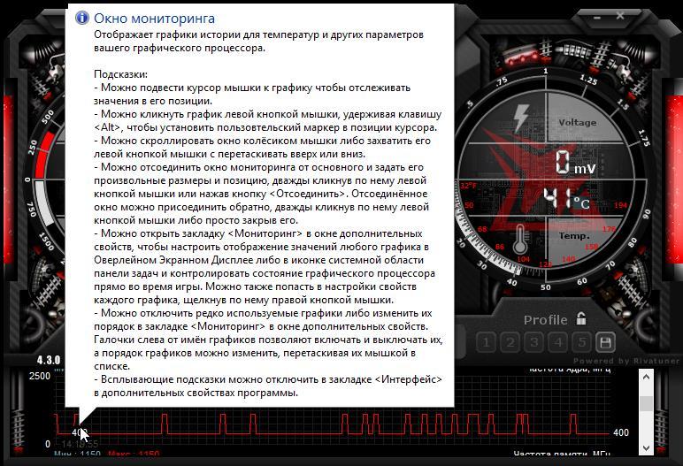 monitor-msi-afterburner