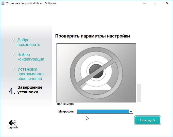 nastrojki-logitech-webcam-software