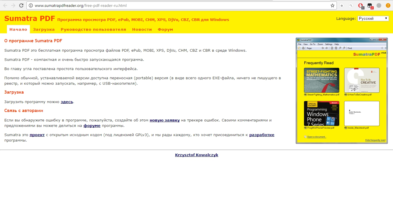 ofitsialnyj-sajt