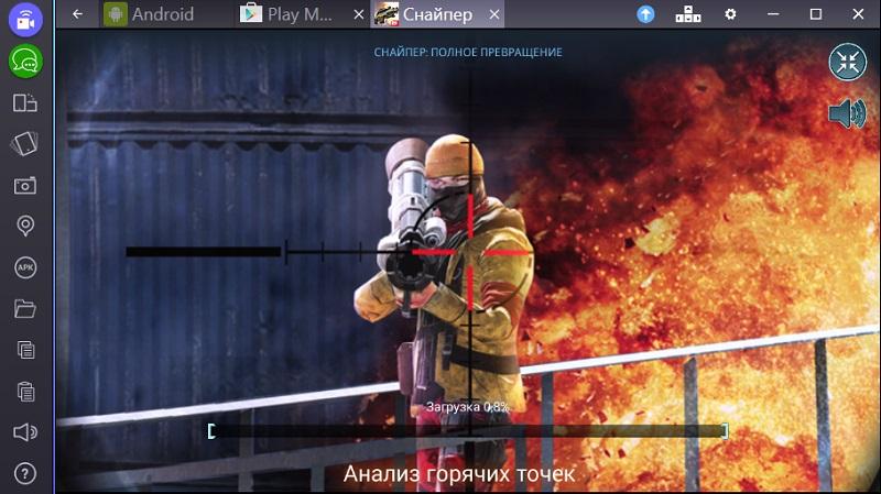 operatsiya-snajper-gameplay