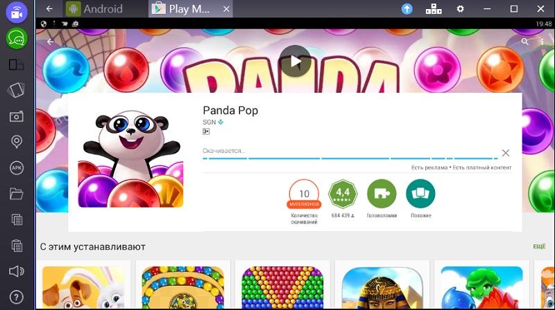 panda-pop-protsess-ustanovki