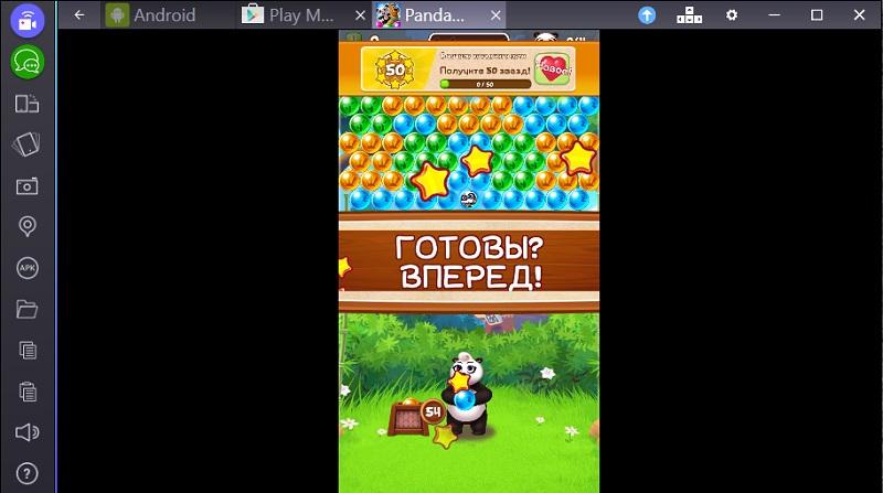 panda-pop-skachat-bez-sms