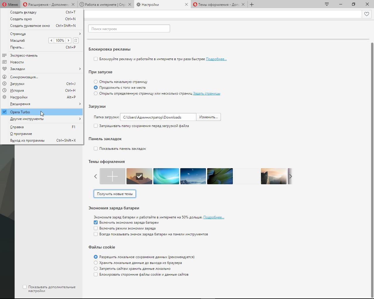 poslednyaya-versiya-opera-developer