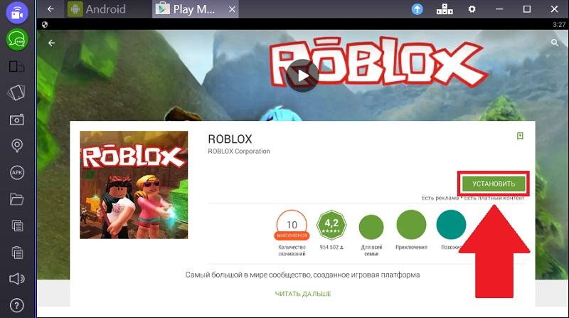 roblox-ustanovit-na-pk