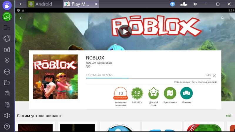 roblox-ustanovka-na-kompyuter