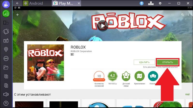 roblox-zapusk-igry