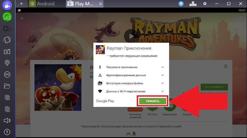 rayman-priklyucheniya-prinyat-soglashenie