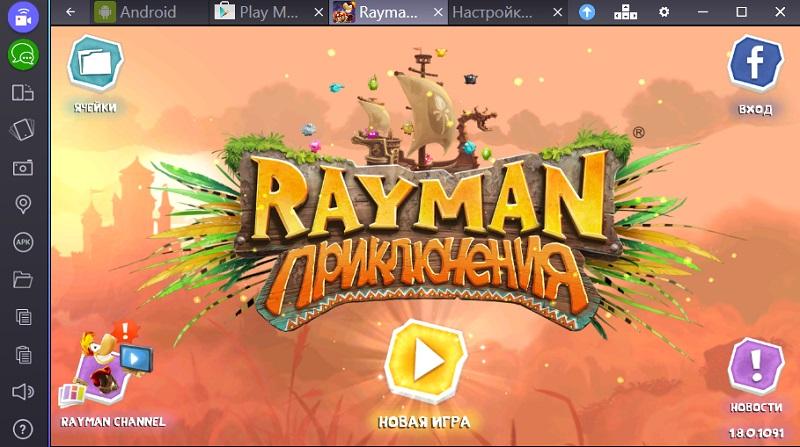 rayman-priklyucheniya-skachat