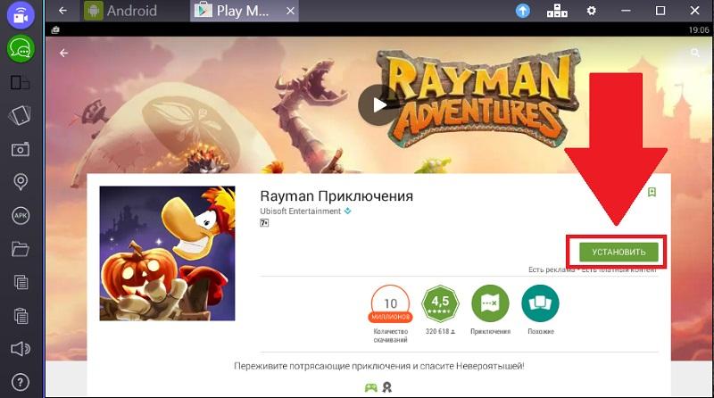 rayman-priklyucheniya-ustanovit