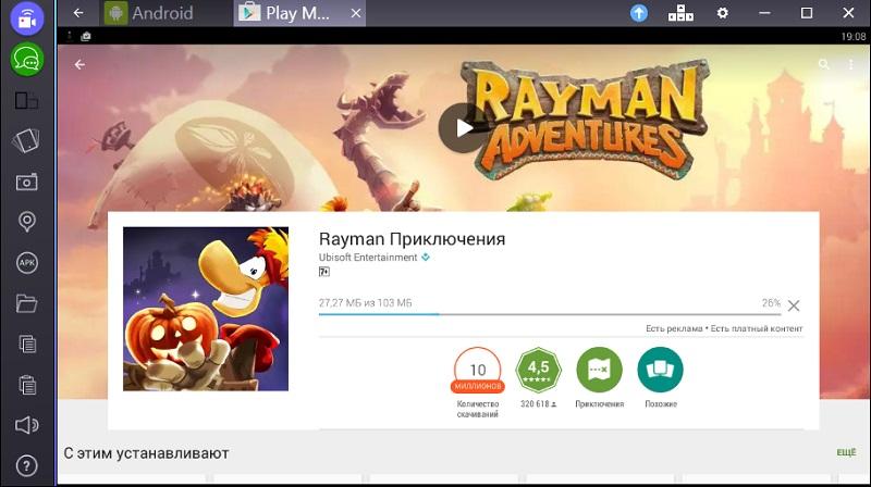rayman-priklyucheniya-ustanovka
