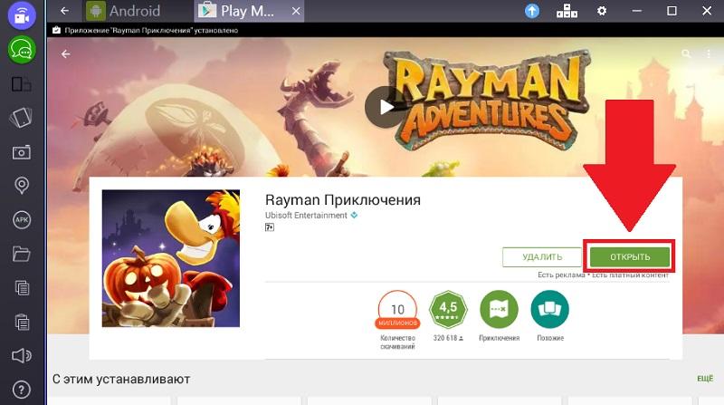 rayman-priklyucheniya-zapustit-na-pk