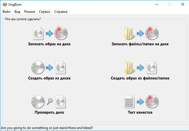 russkij-interfejs