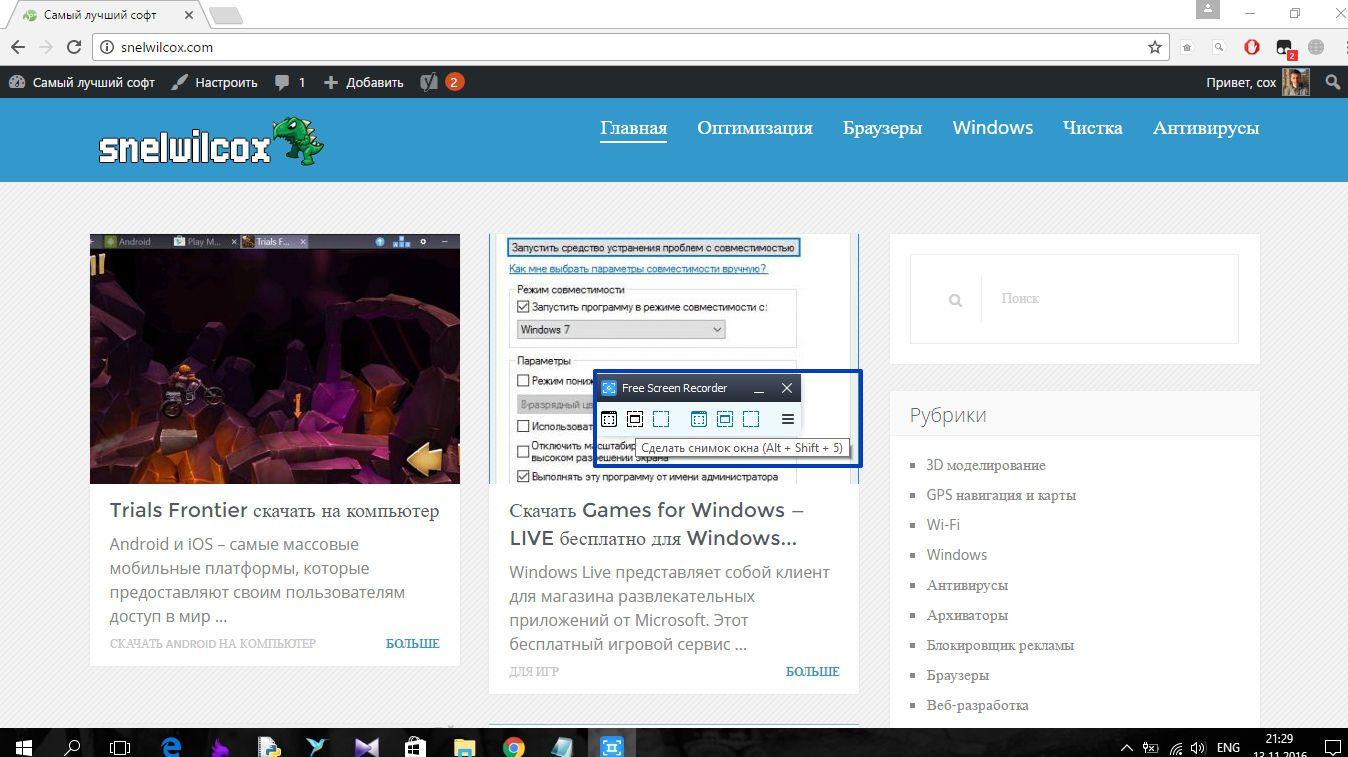 Видео сделать скриншот скачать программу скачать тв программы на смартфон