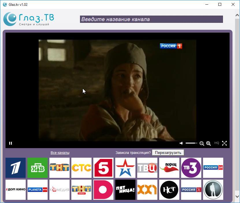 skachat-glaz-tv
