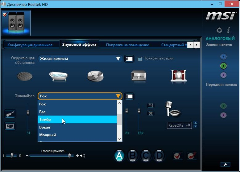 Realtek hd audio drivers windows 8.1