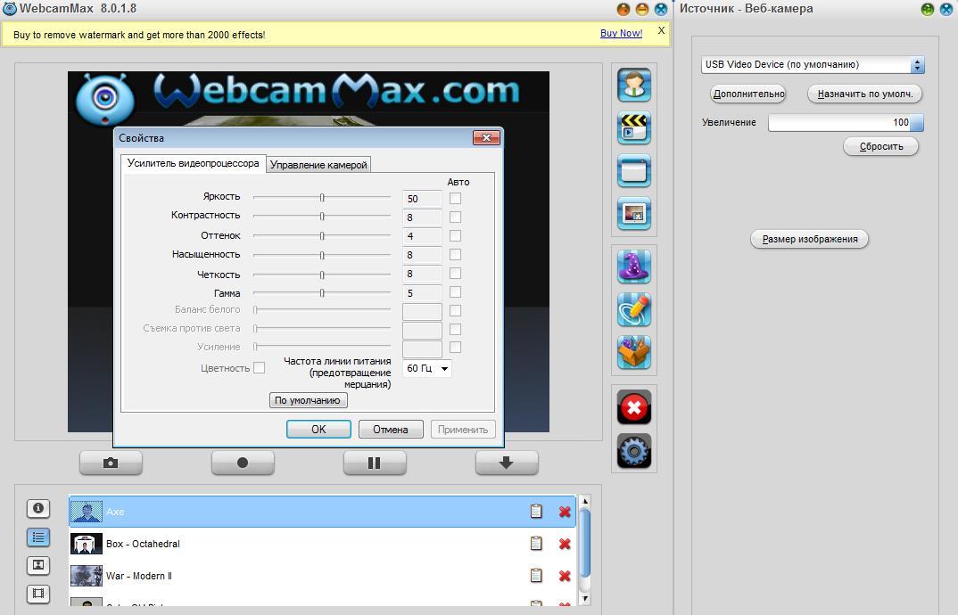 sovmestimost-webcammax