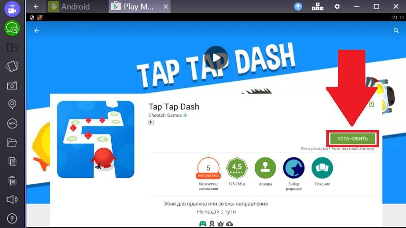 tap-tap-dash-skachat-na-pk