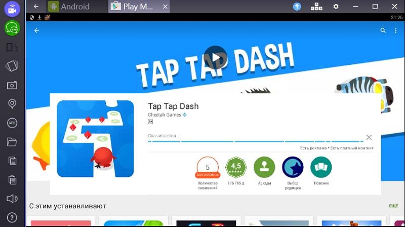 tap-tap-dash-skachivanie