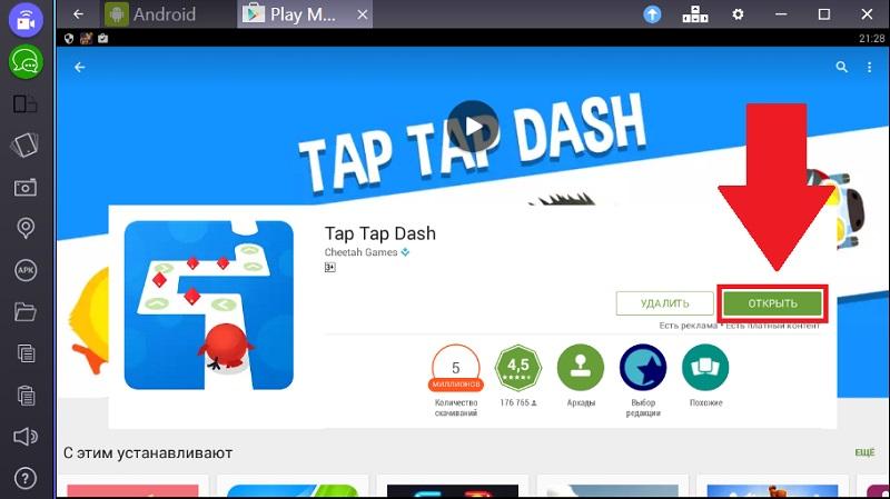 tap-tap-dash-zapusk-na-kompyutere