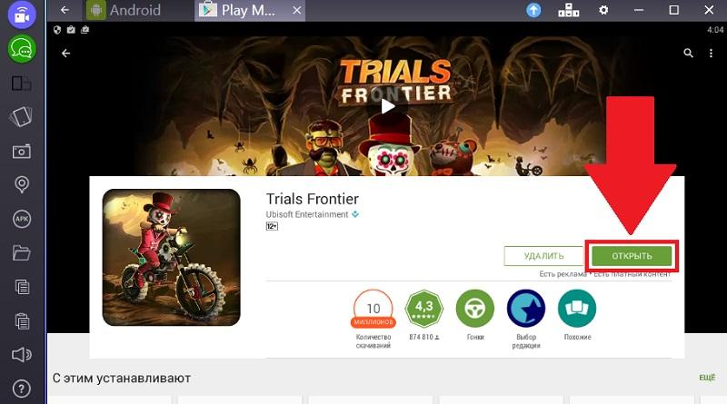 trials-frontier-zapusk-na-pk