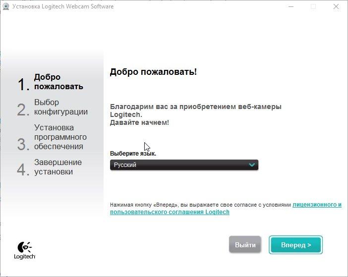 ustanovit-prgrammu-logitech-webcam-software
