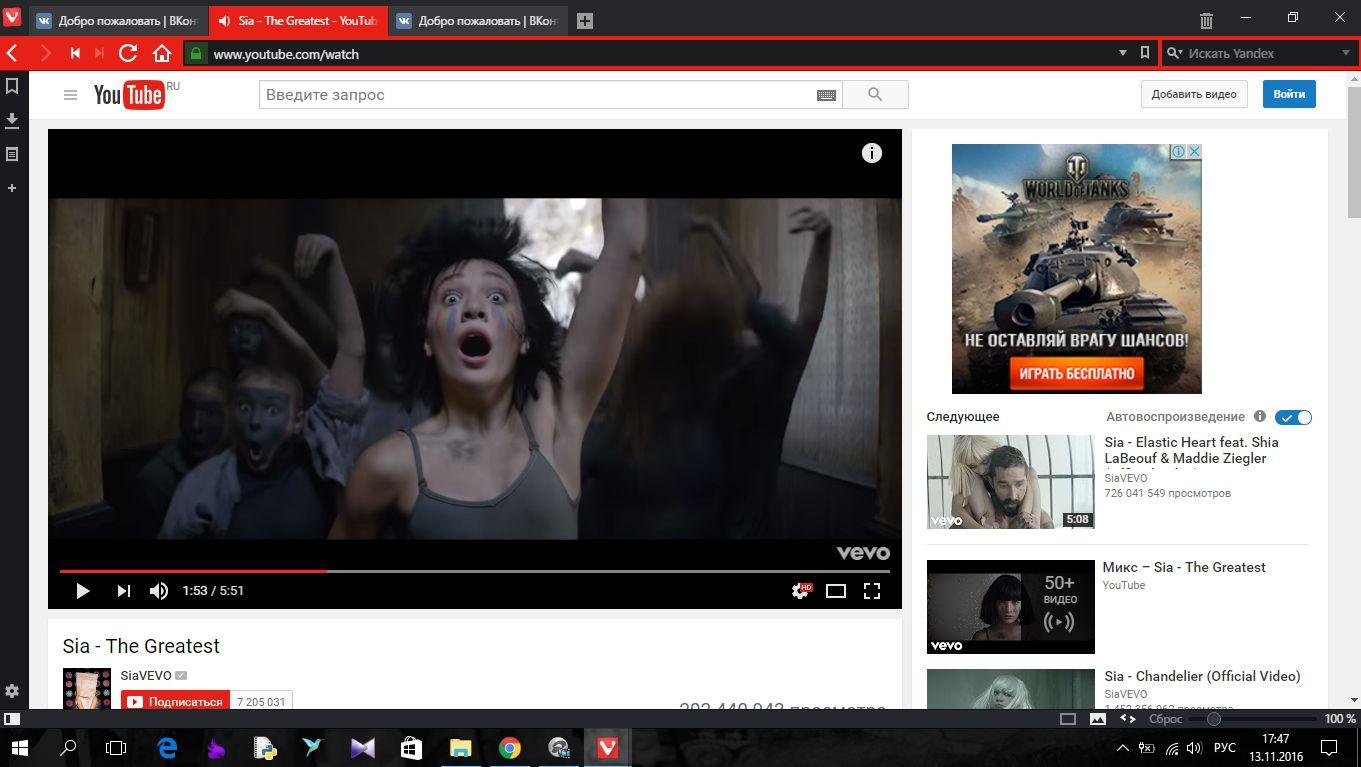 video-v-vivaldi
