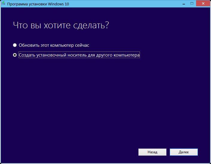 vosstanovlenie-i-pereustanovka-windows-10