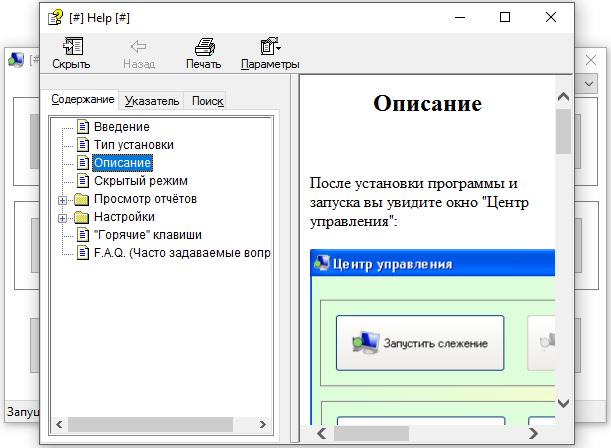 neospy 3.9.8/rus ключ