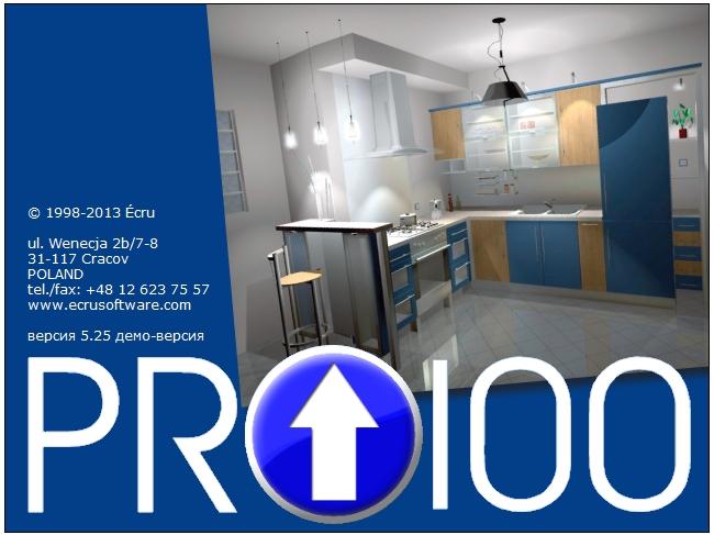 pro100-start-programmy