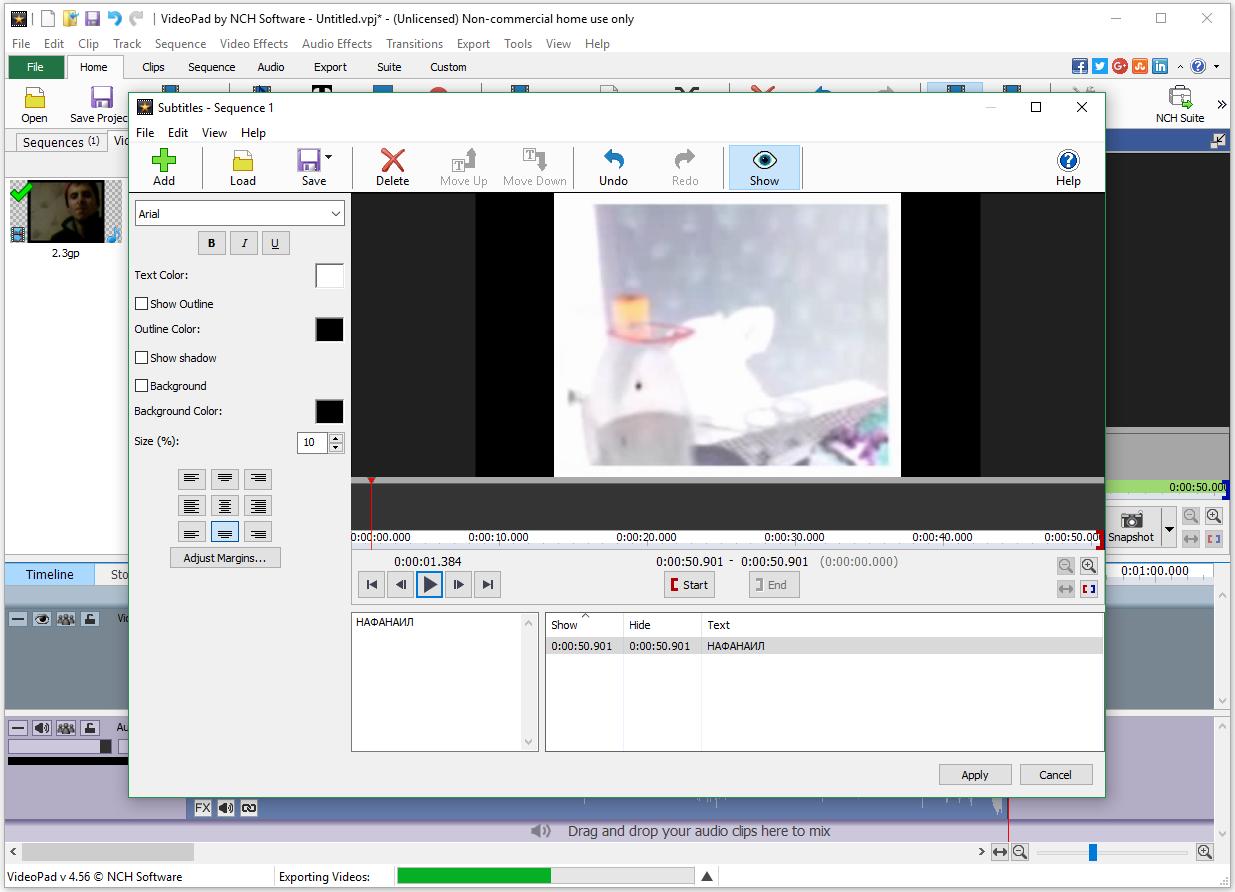 Videopad Video Editor 7.34 скачать бесплатно на русском ...